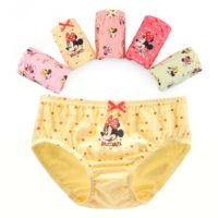 Little girls underwear 100% cotton cute children panty-Kids store in Mombasa,Nairobi-Kenya