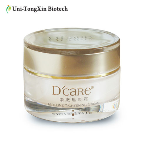 Dcare-Firming-Flawless-Cream
